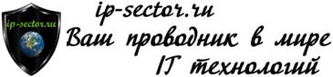 ip-sector.ru
